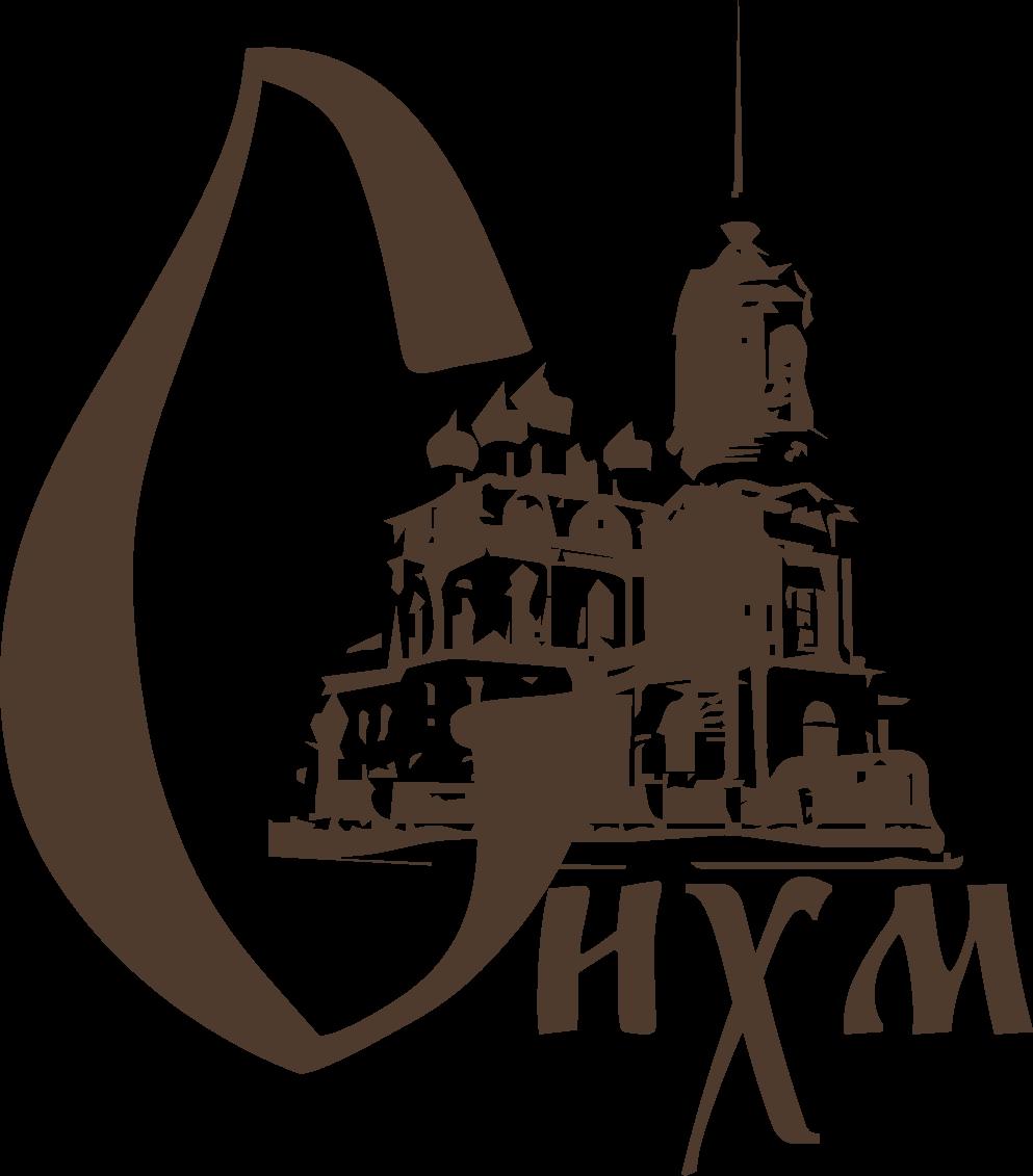 ГБУК Архангельской области «СИХМ»
